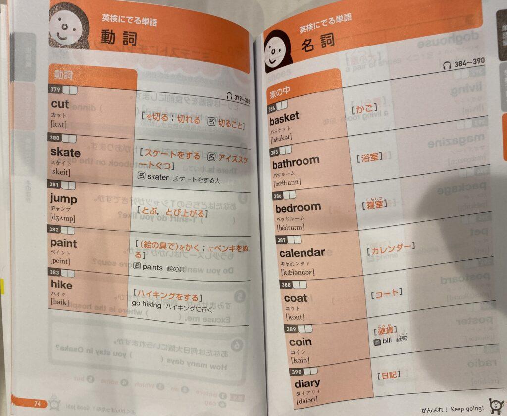 LEGG英会話教室 子供英会話 広島